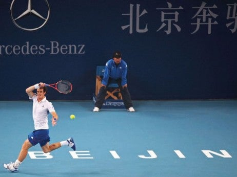 China Tennis Open
