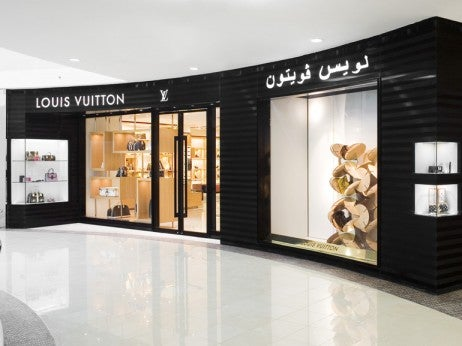 Louis Vuitton Abu Dhabi