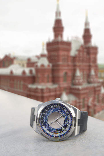 Overseas Tour Making Of montre Russia World Time 7700V/110A-B172