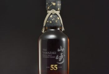 Oldest Japanese Whisky