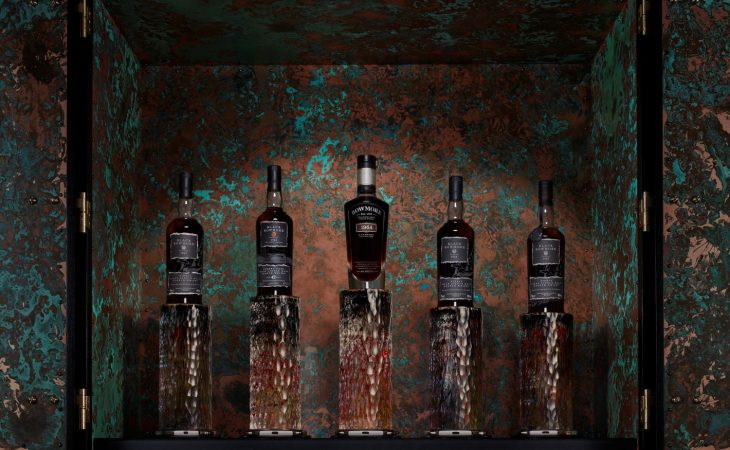Bowmore Archive Cabinet - 5 bottles