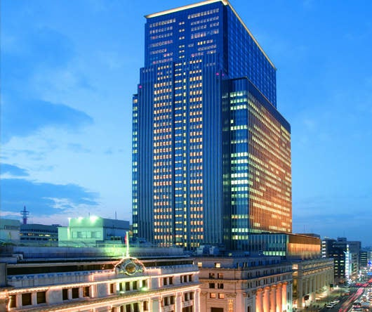 Mandarin Oriental, Tokyo Presents A Traditional Package Of