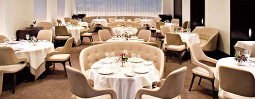 Jean Georges at Trump International Hotel & Tower New York