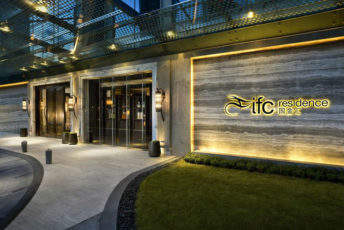 Experience Premium Luxury at ifc residence, Shanghai